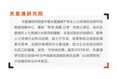 乐陵农商银行:党建引领 赋能业务发展