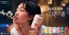 北京和众汇富:有故事配酒,年轻人都喜欢RIO适合长线投资么?