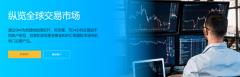 外汇经纪商排名,GMI Markets在线交易全球外汇