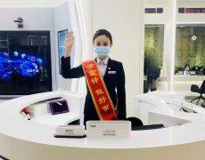 中国光大银行北京分行弘扬雷锋精神 做为民服务贴心人